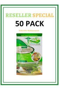 Reseller Digestion 683x1024 2 200x300 - Reseller-Digestion-683x1024 2